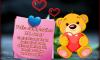 Tarjetas-de-cumpleaños-con-mensajes-de-amor